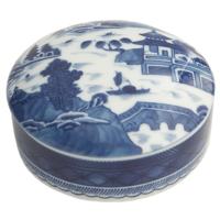 Blue Canton Medium Round Box | Gracious Style