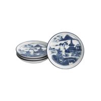 Blue Canton Coaster Set, Set Of Four | Gracious Style