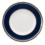 Ashbourne Dinnerware