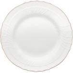 Zucca Dinnerware
