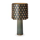 Pakal Green/Gold Table Lamp - Shade + Green Base