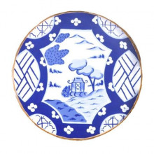 """Canton Blue Tole 16"""" Round Tray Small 