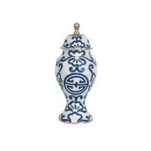 Blue Sultan Ginger Jar Medium | Gracious Style
