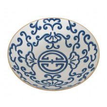 """Blue Sultan 16"""" Round Bowl, Large 