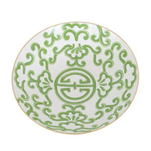 """Green Sultan 16"""" Round Bowl, Large 