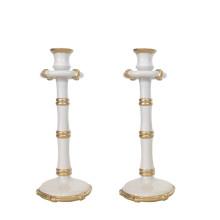 "Bamboo White 11"" Medium Candlesticks, Pair | Gracious Style"