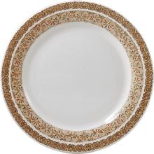 Chevaux Du Vent Dinnerware | Gracious Style