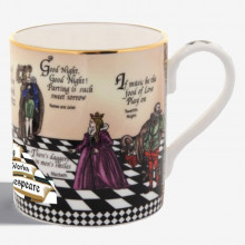 Shakespeare Mug | Gracious Style