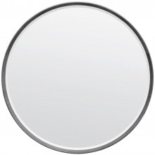 Emma Cool Gray Realistic Faux Shagreen Round Mirror | Gracious Style