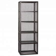 Perpendicular Bookcase, Metal | Gracious Style