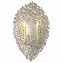 Wall Lamp, Large | Gracious Style