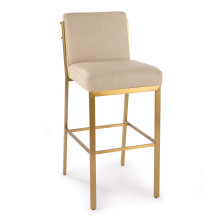 Chantal Leather Bar Stool, Cappuccino | Gracious Style