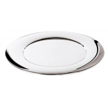 Sphera Show Plate | Gracious Style