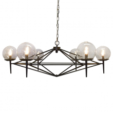 Black Powder Coated Chandelier With Glass Globes | Gracious Style