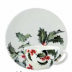 Holly Breakfast Saucer 7 1/2 in.  Dia | Gracious Style