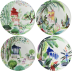 Jardins Extraordinaires Dessert Plates Assorted 8 2/3 In Dia, Set Of 4 | Gracious Style