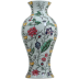 Dominote Handpainted Japanese Potiche Floral Earth Grey 18 7/8 in.  H - 9 1/16 in.  Dia | Gracious Style