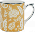 Dominote Mug Indienne 10 Oz | Gracious Style